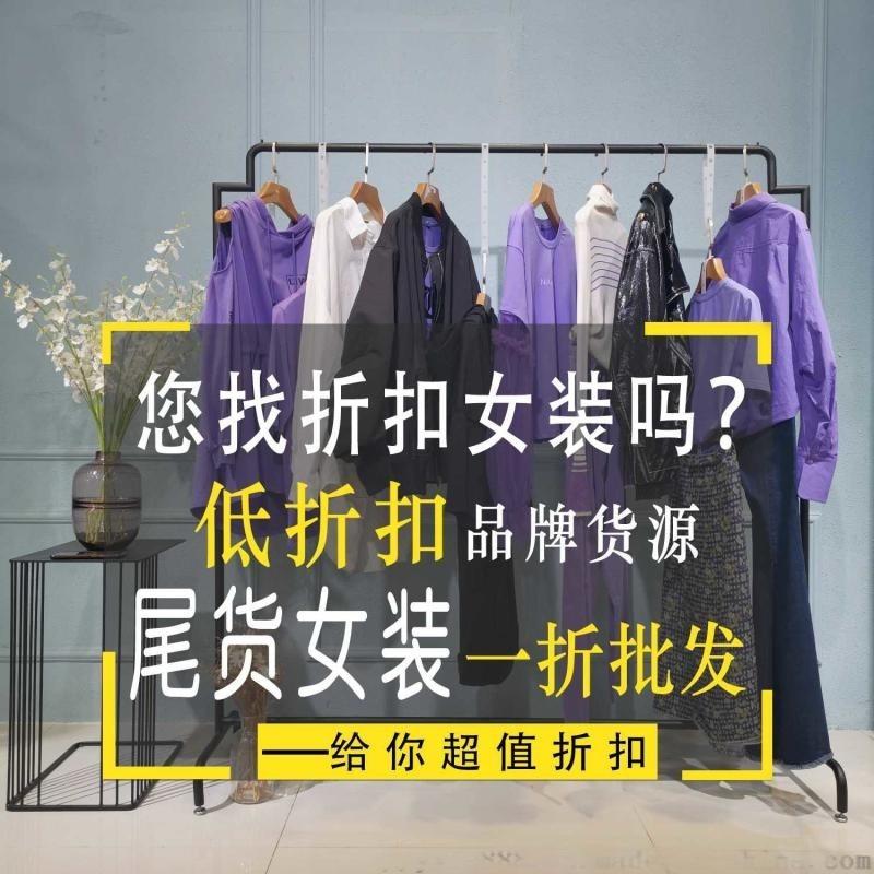 毛衣女裝女法爾沙庫存尾貨服裝女式棉衣休閒套裝女裝時尚