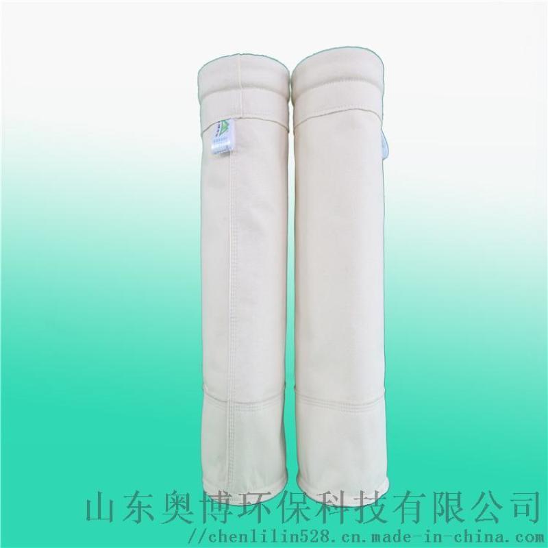 pps+ptfe滤袋 山东厂家供应工业除尘布袋