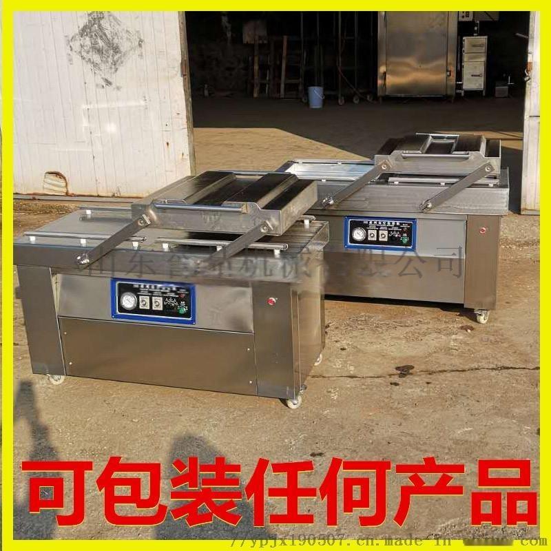 家用大米真空包装机500单室双室600真空包装机