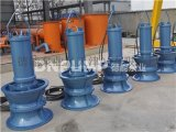 800QZB-125鋼製井筒式潛水軸流泵