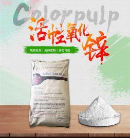 厂家直销陆昌氧化锌C-40 高纯度适用橡胶工业品