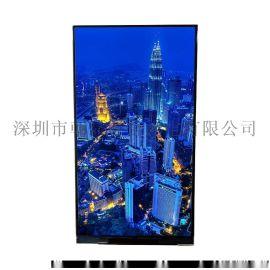 6寸液晶屏 全视角 高清 720P 可配触摸屏