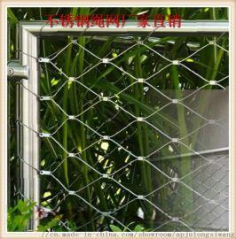 山西不锈钢围网,不锈钢围网厂家,不锈钢围栏网销售