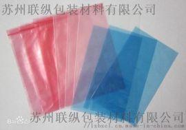 PE防静电袋 塑料静电袋