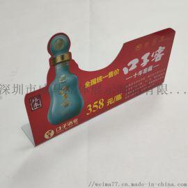 厂家直销PVC桌面台卡 深圳威马PVC桌面台卡