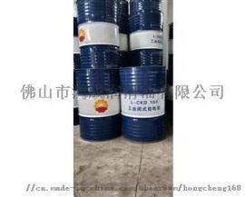 肇庆润滑油厂家 空气压缩机油 昆仑工业齿轮油