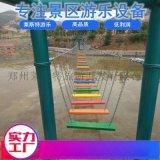 水上趣桥生产厂家设计安装公司