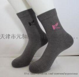纯棉抗菌石墨烯能量袜子评点礼品