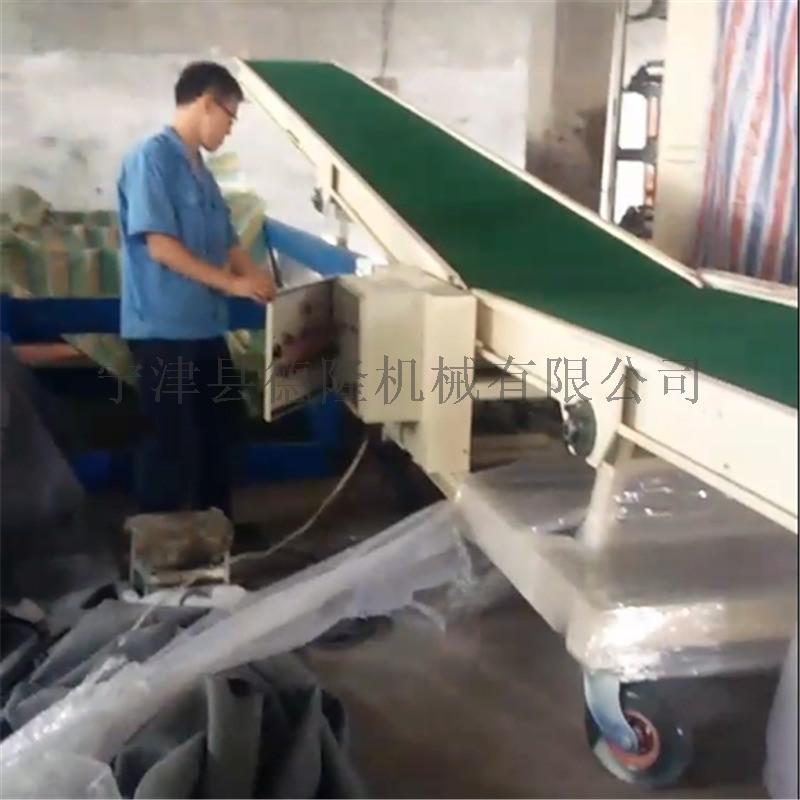 皮带传送带大倾角裙边挡板提升输送线防滑皮带输送机