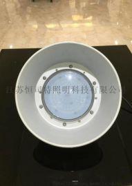 ZNFC9822 LED高顶灯