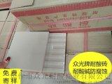 广西南宁耐酸砖 广西耐酸瓷板证正品包邮
