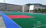 全國施工安裝籃球場懸浮拼裝地板技術好免費畫線