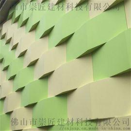 幕墙铝单板百叶聚酯铝单板规格