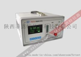 FN101B微量氧分析仪
