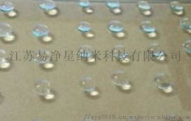 纳米防水涂料 耐盐雾金属防锈涂料