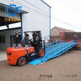 厂家专业定制移动式登车桥固定登车桥