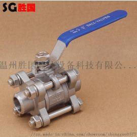 不锈钢三片式焊接手动球阀