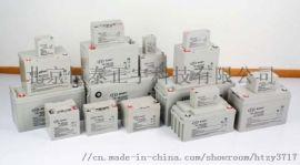 鸿贝铅酸蓄电池FM/BB124 12V4AH
