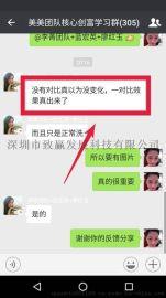 深圳市致赢广西巴马茶麸姜原浆冼发乳