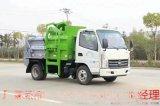 蓝牌凯马餐厨垃圾运输车