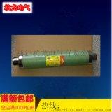 高压限流式熔断器 XRNT1-12