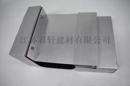 南京变形缝厂家直销室内吊顶IL2型卡锁转角型