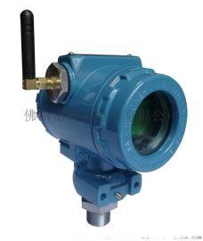 GPRS NB-iot無線壓力變送器