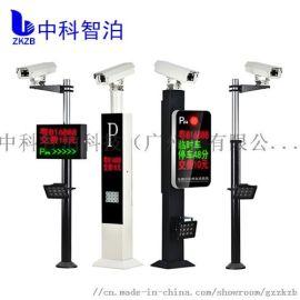 广州车牌识别一体机生产厂家扫码收费道闸系统