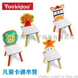 Yookidoo儿童卡通木椅