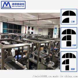 迷你自动面膜包装机 面膜布自动折叠机 面膜设备