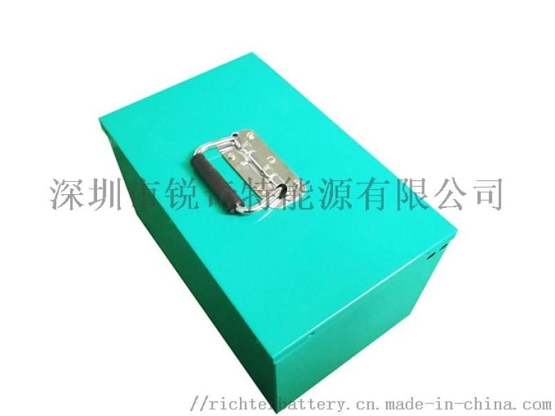 直销电动摩托车电池48V60V72V磷酸铁锂电池组