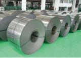 60Si2Mn(60Si2MnA)冷軋帶鋼(硬態)