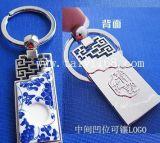 青花瓷鑰匙扣(TY-00101)