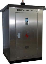 MRD-BJ变压器中性点接地电阻柜(78)