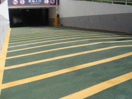 停车场无振动止滑坡道环氧地坪(006)