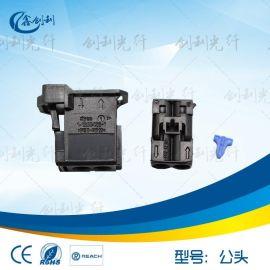 POFXCL/鑫創利汽車公母頭回路環MOST汽車功放光纖連接器檢測環