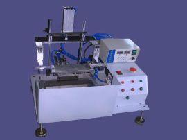 自动浸锡机(KD-158)