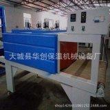 现货供应烤漆除湿隧道式烘干机 华创恒温工业烘干固化炉