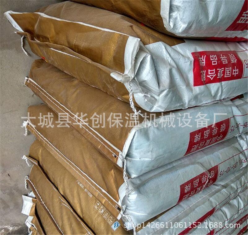 维护方便 敞口袋包装 颗粒定量称重包装机 粉剂定量包装机教程