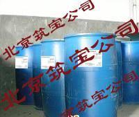 混凝土防水抗渗添加剂、混凝土防水外加剂