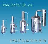 合肥蒸馏水器企业公司厂家价格