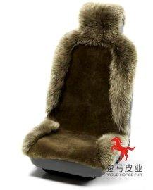 冬季澳皮羊毛汽车坐垫(JM-010)
