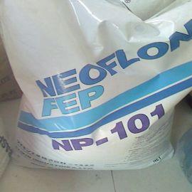 FEP/日本/NC1500 注塑级 较耐高温铁氟龙 塑胶原料 塑料颗粒