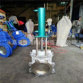 PZ773F-10P 液动刀型闸阀 液压插板阀