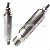 普量PT500-560 低功率RS485壓力感測器 微功耗型數位壓力變送器