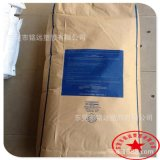 醫療級/SEBS/美國科騰/G-1651/包覆SEBS/彈性體