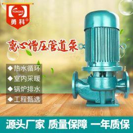 GD80管道加压泵 高扬程抽水泵 热水塔锅炉循环泵