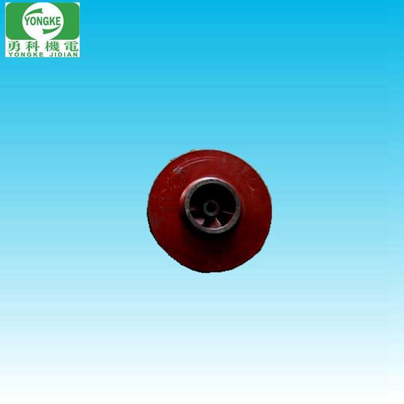 水泵葉輪 離心泵葉輪 單級離心泵葉輪廠家