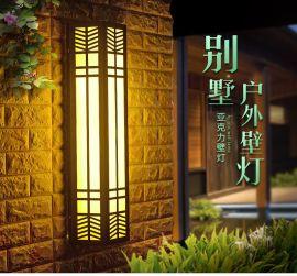 成都LED墙壁燈生产厂家丶亚克力壁燈丶仿云石墙壁燈