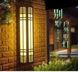 成都LED牆壁燈生產廠家丶亞克力壁燈丶仿雲石牆壁燈